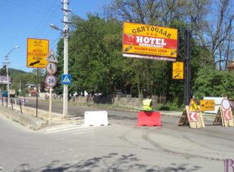 Ремонт вулиці Галицької у Винниках: як мокре горить