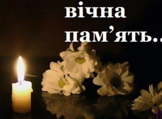 Відійшла у вічність співачка Леся Боровець