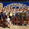 Народний ансамбль танцю «Святослав» відзначили І-им місцем на Всеукраїнському конкурсі «Ритми Прикарпаття»