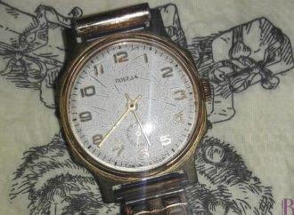 Увага! Шукають власника загубленого  годинника!
