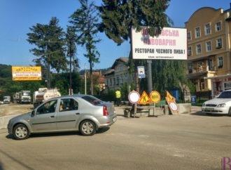 Ділянку вулиці Галицької, від вул.Шевченка до вул.Івасюка, закривають