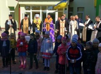У Винниках відбулося дитяче свято та освячення дитсадка