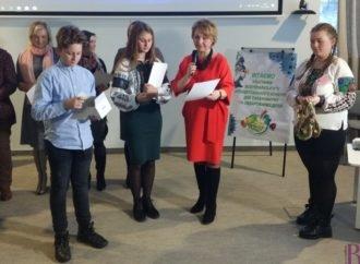 Фінал Всеукраїнського конкурсу «Еврика»: учнівські проекти вразили цікавими ідеями та їх представленням