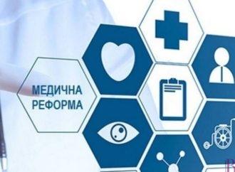 На запитання винниківчан про медичну реформу відповідатимуть представник Уповноваженого Верховної Ради з прав людини та юрист