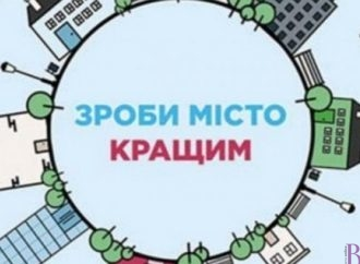 Розпочалося голосування за громадські проекти. Винники представили чотири проекти