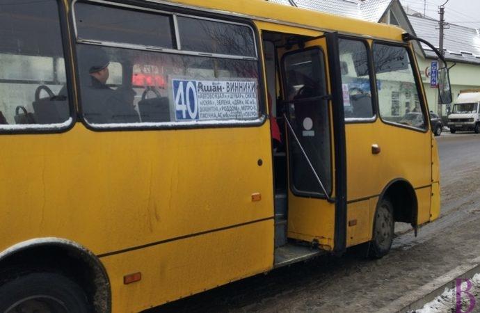 АТП-1 обслуговуватиме і маршрут № 40