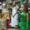 У дитячій бібліотеці відбувся карнавал для святого Миколая