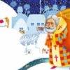 Благодійна крамничка «Емаус-Оселя» у свято Миколая запрошує батьків і діток