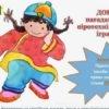Новий рік: піротехніка – не дитяча іграшка