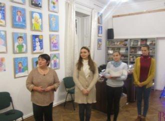 На виставці «Гранатові таланти» показали зиму очима дітей