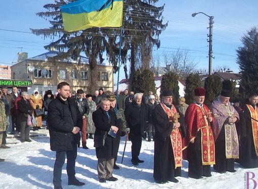 У Винниках святкуватимуть День Соборності України