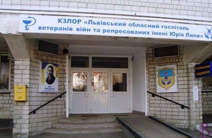 У госпіталі Винник відкрили консультаційний кабінет для учасників бойових дій і Революції Гідності