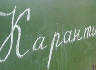 У двох школах Винник оголошено карантин