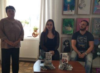 У Винниках відбулася зустріч з автором детективів Віктором Янкевичем