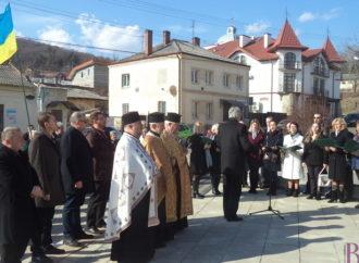 Громада Винник вшанувала 205-річний ювілей Кобзаря