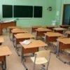 З понеділка винниківські школярі продовжать навчання у школах