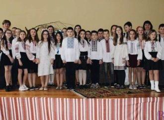 У СЗШ № 29 відбулося загальношкільне свято «Ми чуємо тебе, Кобзарю, крізь століття»