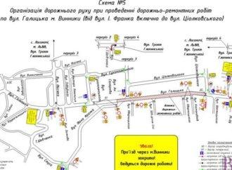 Схема об'їзду для автотранспорту на час ремонту вулиці Галицької у Винниках