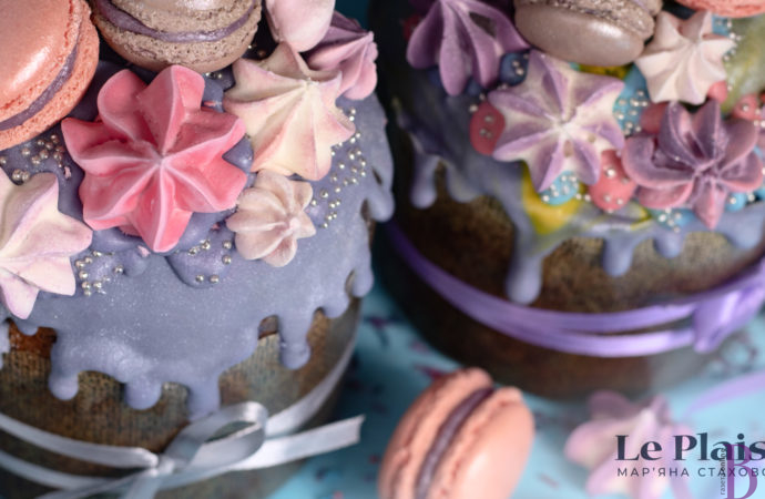 У кондитерській «Le Plaisir» виготовляють паски, що відзначаються неймовірно ніжним смаком і виглядом