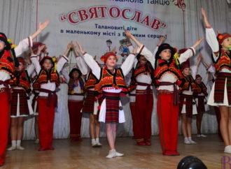 Ансамбль «Святослав» провів свій  творчий звіт-концерт