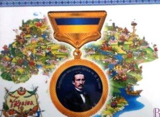 Винниківська мисткиня Рута Вітер отримала міжнародну літературну відзнаку (посмертно)