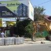 У Винниках продовжується ремонт  центральної вулиці