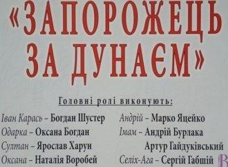 27 червня винниківчанам покажуть оперу «Запорожець за Дунаєм»