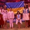 Театр пісні «Первоцвіт» відзначили «золотом» на міжнародному фестивалі в Болгарії