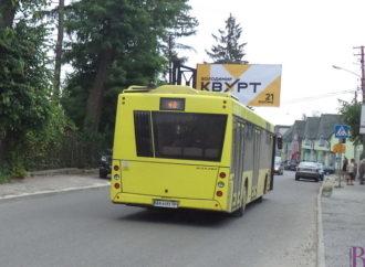 Оголошено конкурс на обслуговування транспортних маршрутів № 36, № 36а, №40 та інших