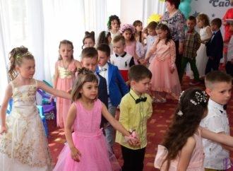 У дитячому садочку «Росинка» відбулися випускні