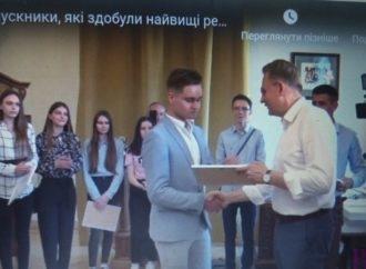 Винниківчанин Андрій Мельник єдиний у Львові отримав 200 балів із біології