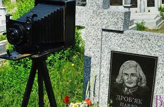 У Дмитровичах відбувається всеукраїнський фотографічний пленер і святкування 655-річчя села