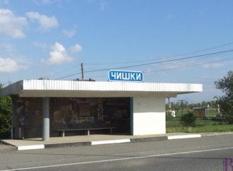 У селі Чишки трапилася автоаварія