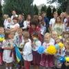 У Винниках відзначили День прапора України