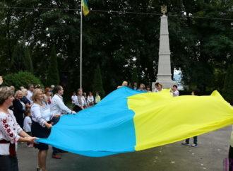 Мешканців Винник закликають прибрати свої садиби до Дня незалежності України