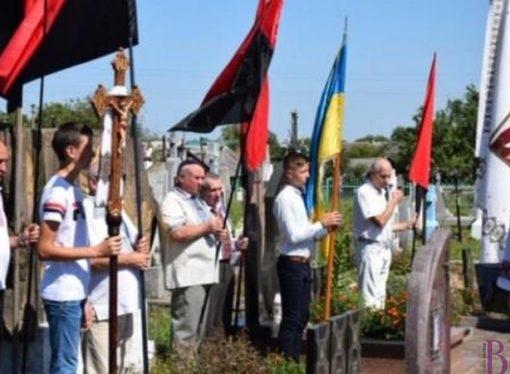 Українці вшанували світлу пам'ять  Юрія Липи