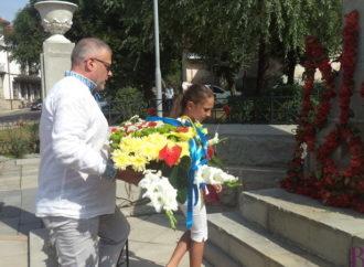 Громада Винник святково відзначає День незалежності України