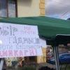 У Винниках збирають підписи проти будівництва  заводу гарячого цинкування. Долучайтеся!