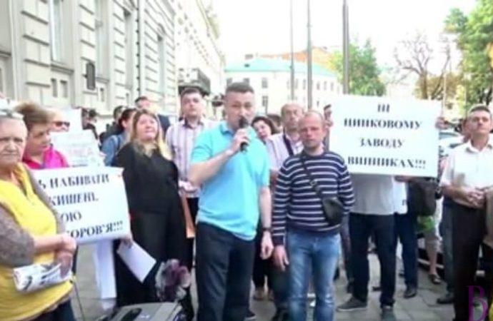 Під Львівською ОДА відбувся мирний протест проти будівництва цинкового заводу біля Винник (Відео)