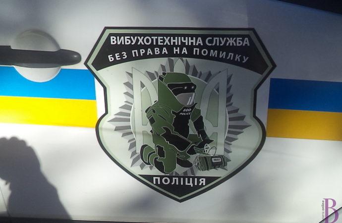 На вулиці Тракт Глинянський у Львові знайшли вибухонебезпечний предмет