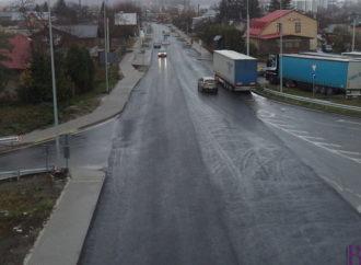 Фірма «Онур» завершила асфальтування вулиці Галицької у Винниках