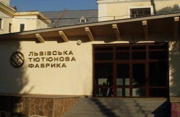 Винниківська тютюнова фабрика з початку 2019 року сплатила до бюджету України понад два мільярди гривень