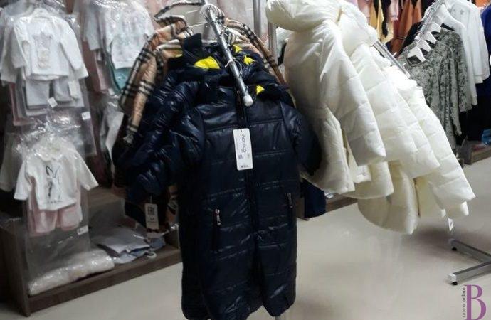 У магазині «Family Fashion» –  зимова колекція одягу