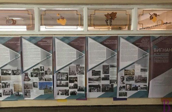 У Винниках відбудеться молебень і виставка-реквієм до 75-х роковин початку депортації українців
