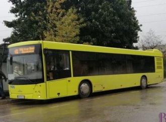 Довжину транспортного маршруту автобусів №5а скоротять, бо вони принесли АТП-1 два мільйони збитків