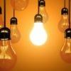 26 і 28 січня у Винниках не буде світла (перелік вулиць)