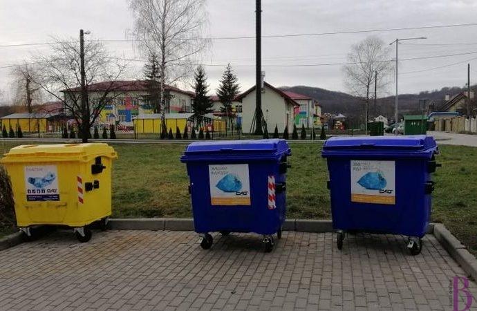 У Винниках зросли тарифи на вивезення сміття