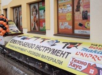 Магазин електроінструментів «Теhnо hаuse» запрошує покупців