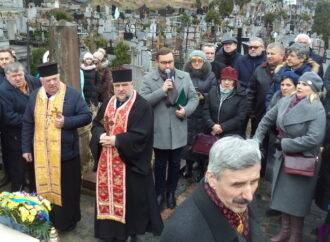 У Винниках вшанували світлу пам'ять визначного державника Івана Липи