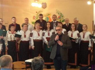 У Винниках святковим концертом відзначили 155-річницю Івана Липи